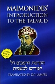 maimonides-introduction-to-talmud