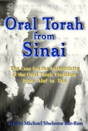 boek-oral-sinai